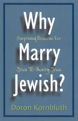 jrewish book of why pdf