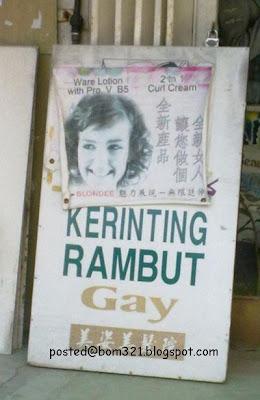 kedai rambut gay