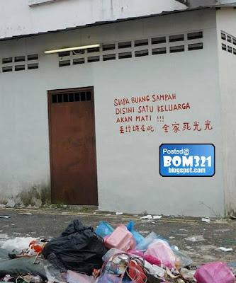 Anda Berani Buang Sampah Di Sini ?