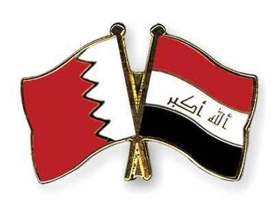 مشاهدة مباراة العراق البحرين 15-1-2013