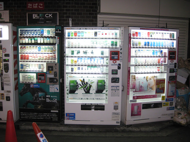 cigarettes vending machines lined along the streets