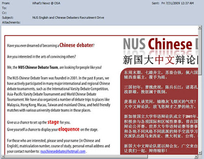 NUS English and Chinese Debaters Recruitment Drive
