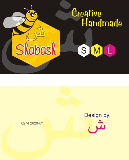 Hangtag ini untuk T-Shirt dan segala macam produk dari Shabash
