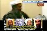 Foto que dizem ser de Bin Laden