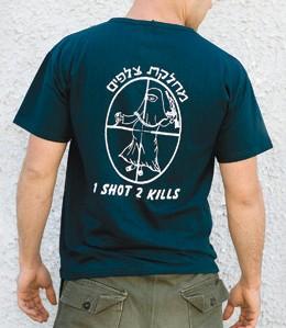 Camiseta de soldado israelense: 1 shot 2 kill