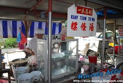 Sambal Koay Teow Stall 1