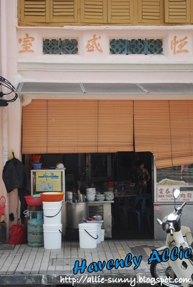 Armenian Street Koay Teow Teng Shop