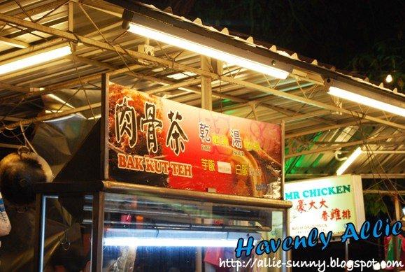 Dry Bah Kut Teh Stall 2