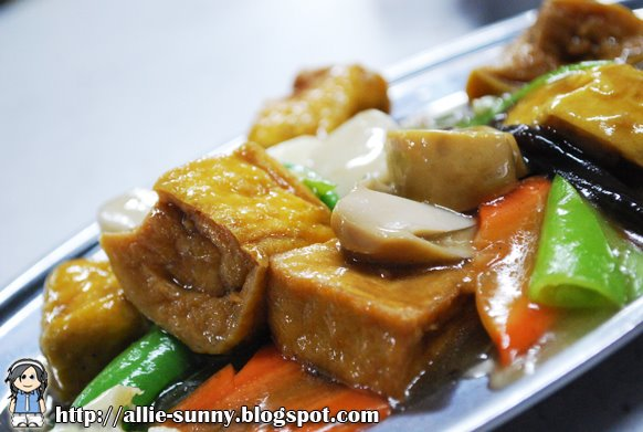 Tofu with mix vegetables 1