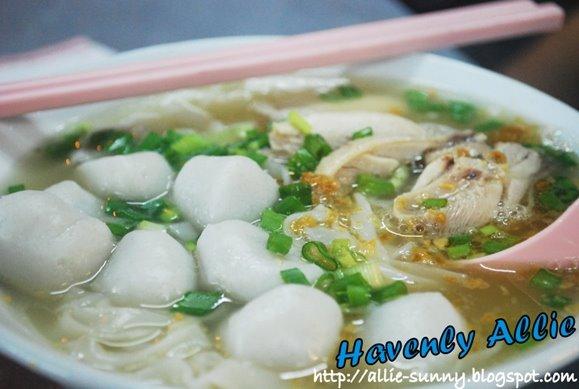 Lip Sin Koay Teow Teng 1