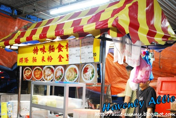 Lip Sin Tom Yam Noodle Stall