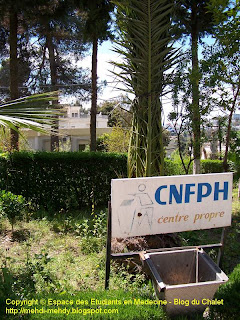 CNFPH à Constantine centre propre