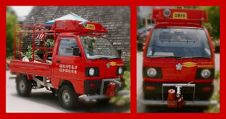Image result for kei fire truck