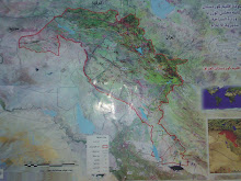 هذه هي خارطة كردستان