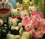 Stuff Toys Collection