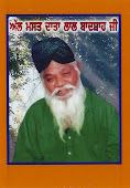 ALMAST BABA LAL BADSHAH(NAKODAR)
