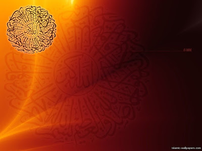 Lafadz Allah,wallpaper islami,