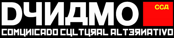 _Dynamo_