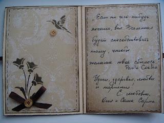 Подписи на открытках для любимой 96