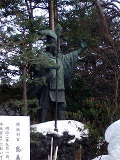 Shima Yoshitake