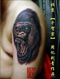 Japanese gorilla tattoo art