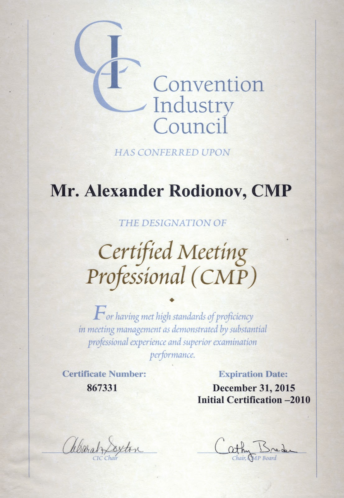 Tsar Events Dmc Cmp Certificate Has Arrived To Russia