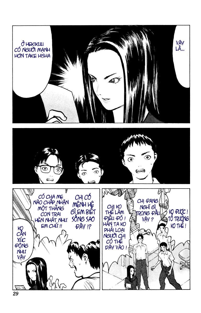 Angel Densetsu chap 54 - Trang 23