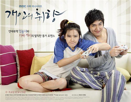 Alasan-Alasan Kenapa Wanita Suka Drama Cinta Korea