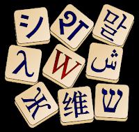 Logo de Wiktionary