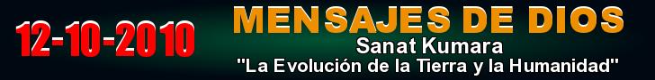 LA EVOLUCION DE LA TIERRA