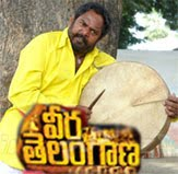 oggu katha audio free download