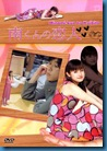 [J-Series] MINAMI'S GIRLFRIEND รักหมดใจ ทรามวัยตัวจิ๋ว [พากย์ไทย]