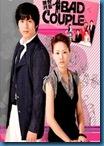 [K-Series] Bad Couple กลลวงจับคู่รัก [Soundtrack บรรยายไทย]