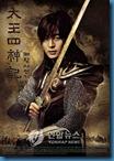 [K-Series] The Legend ตำนานจอมกษัตริย์เทพสวรรค์ [Soundtrack พากย์ไทย]