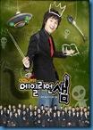 [K-Series] Alien Sam นักเรียนวุ่นวายกับเจ้าชายเอเลี่ยน [Soundtrack พากย์ไทย]