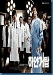 [K-Series] Surgeon BongDalHee ศัลยแพทย์ บงดัลฮี [Soundtrack บรรยายไทย]
