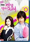 [K-Series] Young Jae Golden day กระเตาะรักเมื่อ 30 [Soundtrack พากย์ไทย]