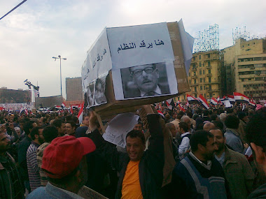 نعش النظام وفى مقدمتة اوسخ من انجبت مصر صفوت الشريف
