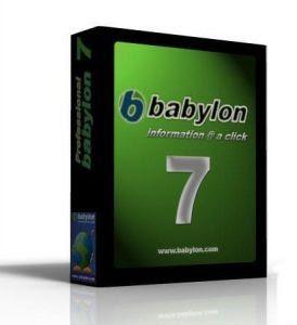 Baixar - Babylon Pro 7.0.3 (r26) Multilingual + Serial & With 5 Premier Dictionaries