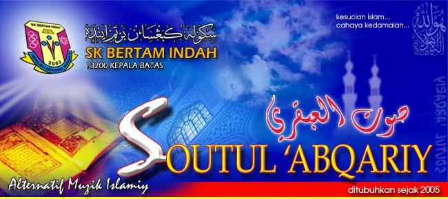 abqariy's