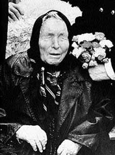 Ванга е родена е в град Струмица, Македония
