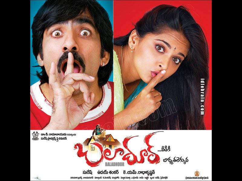 Download telegu movie