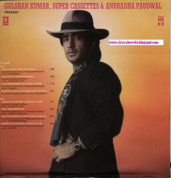 O Aasman Wale Jameen Par Utar Ke Dekh Song - Download ...
