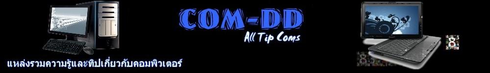 COM-DD