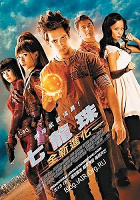 台湾版《七龙珠》真人版海报