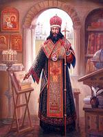 Молитва Дмитрия Ростовского