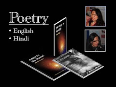 Mississauga News - Discussion on - Poems by Meena Chopra