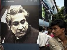 န Dhaka, 15 August :