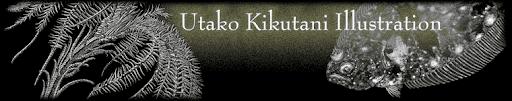 Utako Kikutani Illustration