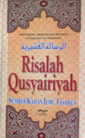 Hakekat Fana, al-Qusyairi